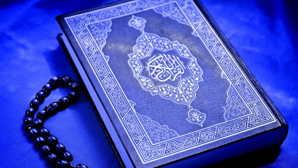 5 Reasons why you should prefer to learn Quran Online over face to face classes